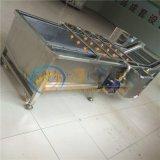 水芹菜清洗機 山芹噴淋式清洗機 連續式洗菜機