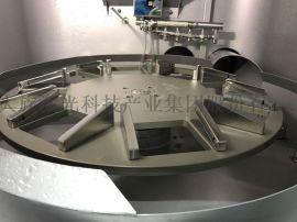 摄像头模组自动清洗机二流体清洗机微尘清洗机离心水洗