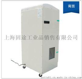 工业除湿机去湿器空气干燥机仓库车间除湿