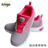 儿童穿脱鞋必备:Fitgo童鞋免系鞋带