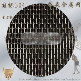 轧花网厂家震动筛网耐磨65锰钢筛网钢丝编织金属筛网