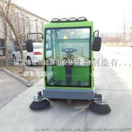 厂家直销HRD-2050电动扫地车  电动清扫车全封闭式