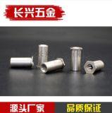 六角不鏽鋼通孔螺柱壓鉚螺柱SOS-M2--M8