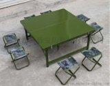 [鑫盾安防]迷彩野戰摺疊桌椅 戶外野戰軍綠摺疊餐桌XD6