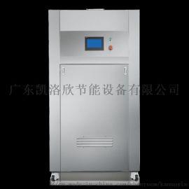 凯洛欣蒸汽源KNS-1000 12模块蒸汽锅炉