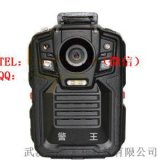 警王高清视音频记录仪DSJ-2W