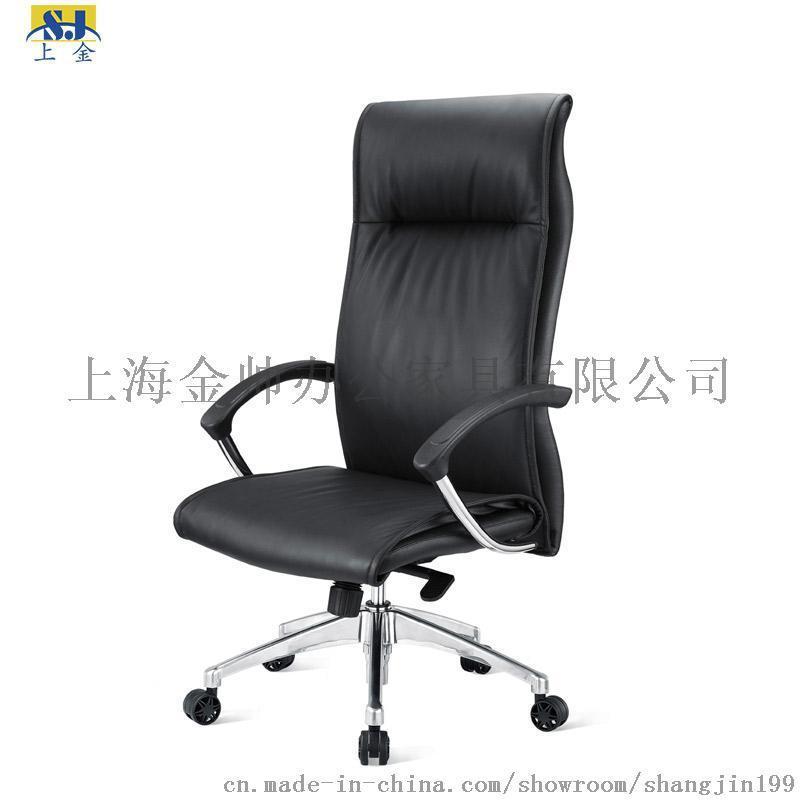 上金办公椅 电脑椅  JG601151GXA