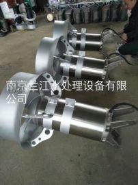 厌氧池潜水搅拌机QJB5.5-620
