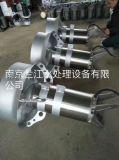 厭氧池潛水攪拌機QJB5.5-620