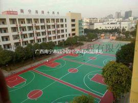 廣西南寧塑膠籃球場施工廠家 康奇體育