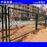 钢丝网护栏 中山挂钩式工地防护栏 广州地铁钢丝网