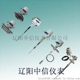 RFS-400双点物位开关/射频导纳物位控制器
