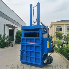 费县回收站用液压打包机废品废纸箱压扁机压块机视频