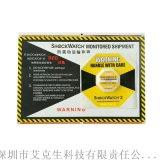黃色25G防震標籤shockwatch防震撞標籤貼