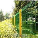 綠色鐵絲網圍欄@雲浮綠色鐵絲網圍欄廠家在哪余
