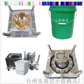生产加工 23L涂料桶注射模具