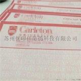 防复印证书设计制作 防复印成绩单证书设计印刷