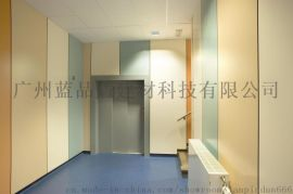 【蓝品盾】 医用  树脂装饰板,保护墙体不受损