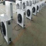 車間採暖暖風機,5Q蒸汽暖風機