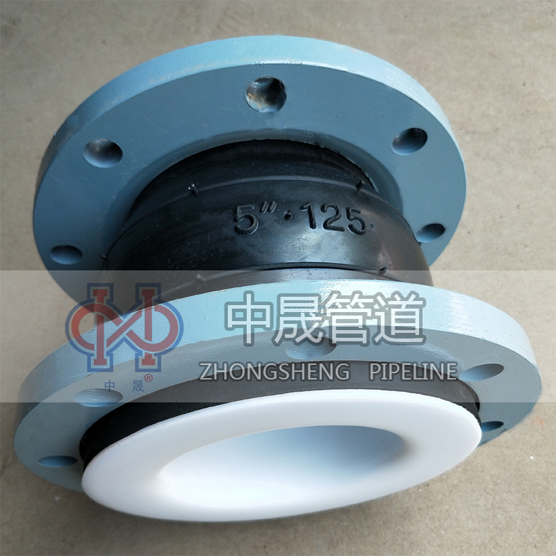 衬四氟PTFE双球可曲挠橡胶接头 防拉脱限位装置