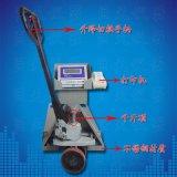 可打印标签的电子叉车称 带不干胶打印的叉车秤 叉车称带打印功能