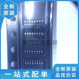 AS3931 全新原装现货 保证质量 品质 专业配单