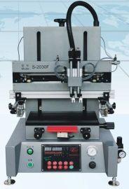 HP-2030T气动台式平面丝印机