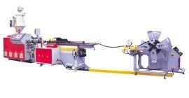 PE/PVC单壁波纹管生产线