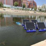 太阳能式推流曝气机 光伏板推流式增氧机