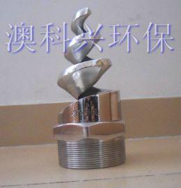 陶瓷螺旋喷嘴喷头,黄铜螺旋喷嘴喷头, 303,304,316螺旋喷嘴