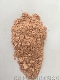 优质水杨羟肟酸 60%含量 与金属矿物螯合物