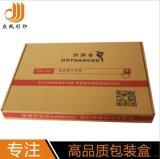 廠家定製供應牛皮紙包裝紙盒長方形翻蓋盒創意包裝盒牛仔褲包裝盒