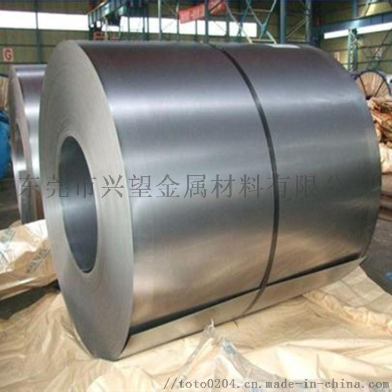供应试模料WSS-M1A368-A72板材卷料