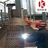 防磨施工专用耐磨胶泥 陶瓷耐磨浇注料