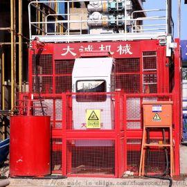 工程建筑机械施工升降机