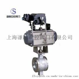 VQ670H气动V型调节球阀浙江厂家