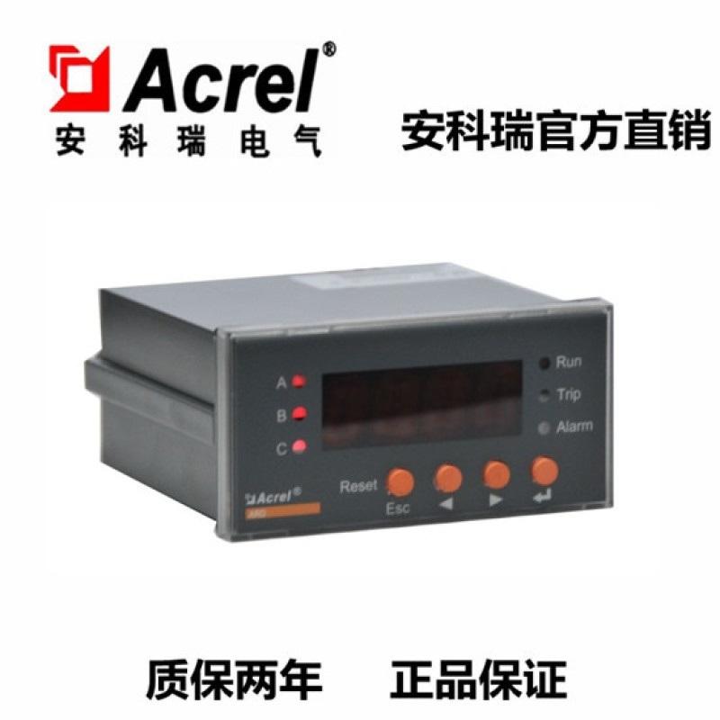 安科瑞ARD2-100A/K智能电动机保护器