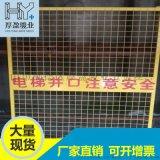 厂家电梯门井口安全通道门工程防护隔离门工地安全门防护基坑护栏