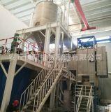 管鏈輸送機、管鏈式粉體輸送機非標定制中