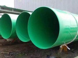 大口径涂塑钢管 防腐钢管