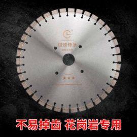 金刚石锯片选择哪个牌子比较好 石材切割片厂家