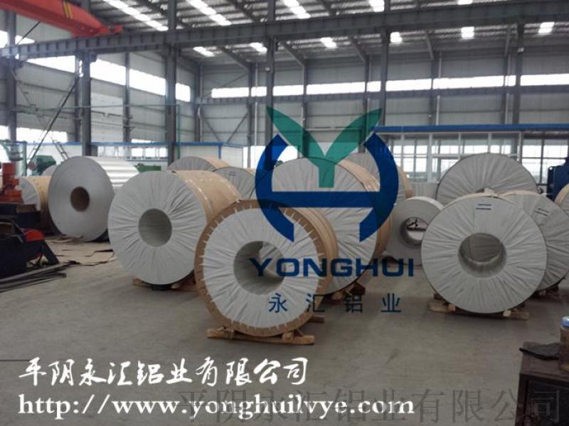 3003合金鋁卷管道防鏽保溫