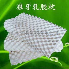 松禾源天然乳胶枕头 生产厂家狼牙乳胶枕头的好处