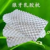 鬆禾源天然乳膠枕頭 生產廠家狼牙乳膠枕頭的好處