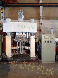 深圳强力分散机 小型双组份胶生产设备 深圳双组份胶