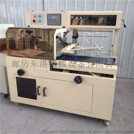 全自动边封封切收缩机 折叠衣架薄膜包装机