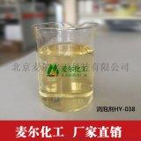 HY-038水性木器漆用助剂-矿物油类消泡剂厂家