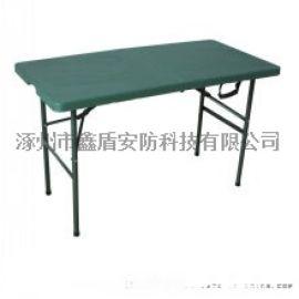 野外训练折叠桌厂家供应