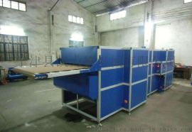 高温有机肥干燥设备 五层工业网带烘干机厂家报价