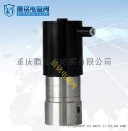 20年专业订制-活塞式高压电磁阀